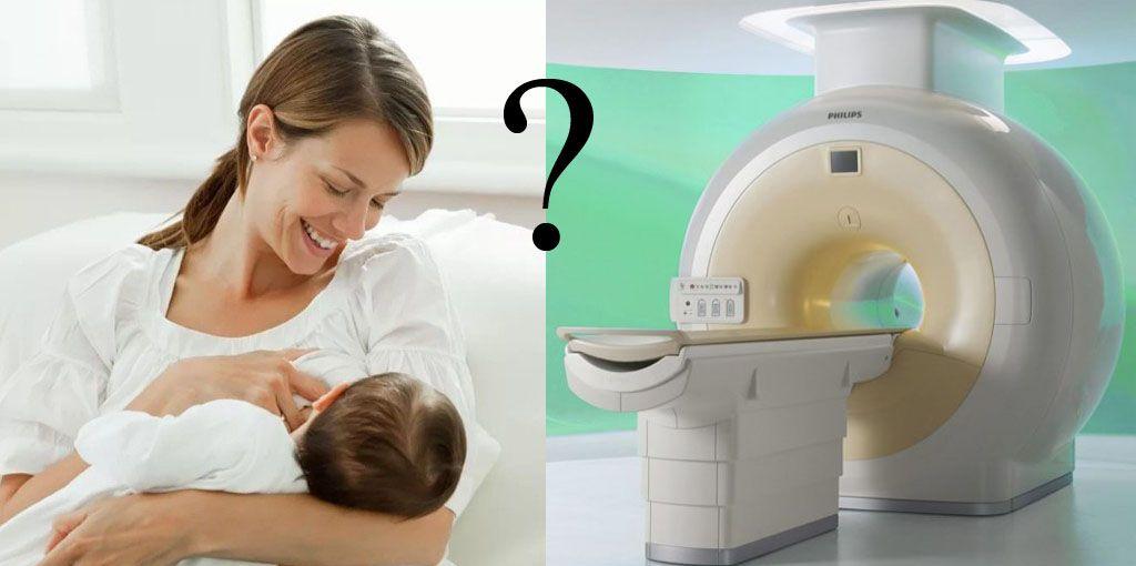 Безопасен ли томограф при грудном вскармливании?