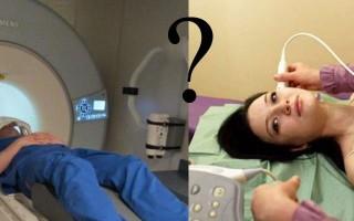 Разница между МРТ и ультразвуковым исследованием головного мозга